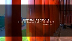 People management Reforum Winning the hearts 2013
